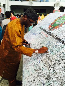 Babangida Ruma